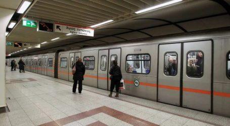 Αλλαγές στη λειτουργία του μετρό και στην έκδοσης αδειών οδήγησης εξετάζει το υπ. Μεταφορών