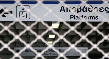 Χωρίς μετρό και τρόλεϊ αύριο η Αθήνα