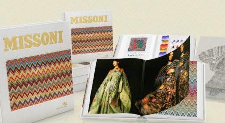 """Η κυκλοφορία του βιβλίου """"Missoni: The Great Italian Fashion"""" γιορτάστηκε στο Λος Άντζελες"""