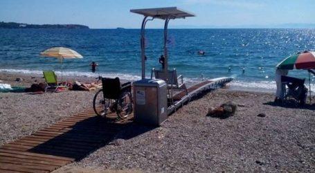 46 δήμοι προωθούν την ανάπτυξη τουρισμού ειδικών απαιτήσεων