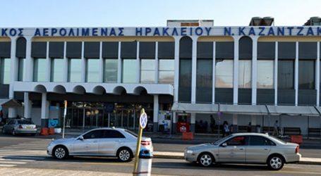 Κρήτη: Προσπάθησαν να ταξιδέψουν με πλαστά ταξιδιωτικά έγγραφα