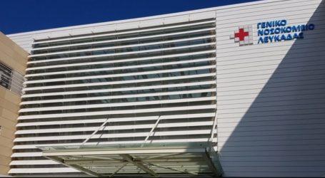 Στάση εργασίας στο Νοσοκομείο Λευκάδας