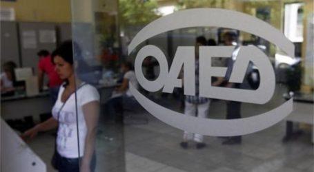 ΟΑΕΔ: Σε 888.089 άτομα ανήλθε το σύνολο των εγγεγραμμένων ανέργων