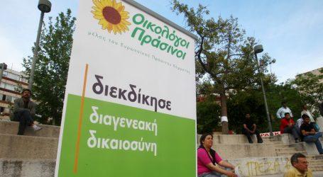Η Πολιτική Απόφαση του 14ου Συνεδρίου των Οικολόγων Πράσινων