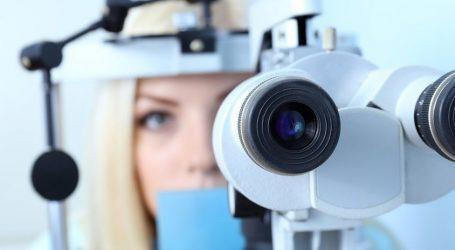 Δωρεάν προληπτικές εξετάσεις για ανίχνευση οφθαλμικών παθήσεων