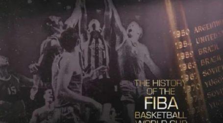 Το δεύτερο μέρος του ντοκιμαντέρ της FIBA για το Παγκόσμιο Κύπελλο