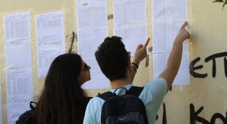 Αύξηση εισακτέων στην τριτοβάθμια εκπαίδευση κατά 3.000