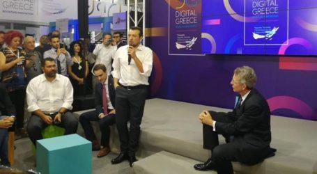 Εγκαίνια του περιπτέρου «Ψηφιακής Ελλάδας» στη ΔΕΘ