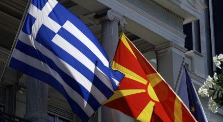 Η πΓΔΜ προσφέρει στην Ελλάδα έκτακτη βοήθεια 97.000 ευρώ