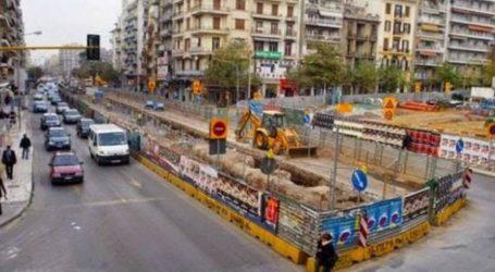 Θεσσαλονίκη: Απομακρύνονται οι λαμαρίνες του μετρό από την Πλατεία Δημοκρατίας