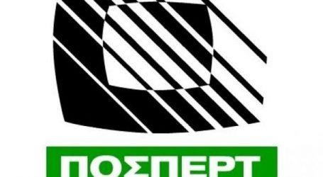 «Ο Μητσοτάκης Βοναπάρτης»: Η ανακοίνωση της ΠΟΣΠΕΡΤ για το εμπάργκο της Ν.Δ. στην ΕΡΤ