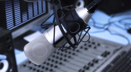 Η ΕΡΤ γιορτάζει την Παγκόσμια Ημέρα Ραδιοφώνου