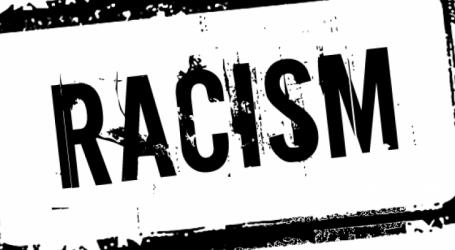 ΗΠΑ: Αύξηση 17% στα ρατσιστικά, αντισημιτικά ή ομοφοβικά εγκλήματα το 2017