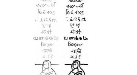 Ρομπότ έχει μάθει μόνο του να γράφει «γειά σας» στα ελληνικά και σε άλλες εννέα γλώσσες (vid)