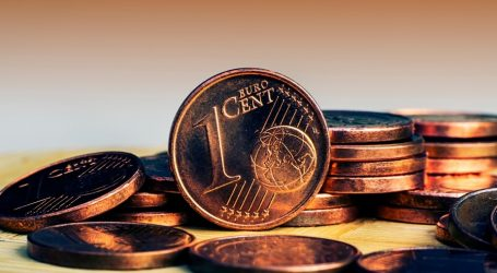Η Κομισιόν σκέφτεται απόσυρση των κερμάτων του 1 και 2 λεπτών του ευρώ