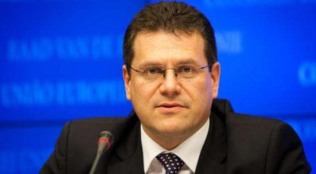 Ο Μάρος Σέφκοβιτς υποψήφιος των Σοσιαλιστών για τη διαδοχή του Γιούνκερ