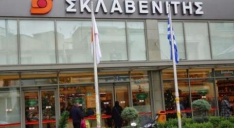 Εξαγορά πλατφόρμας caremarket.gr από Σκλαβενίτη