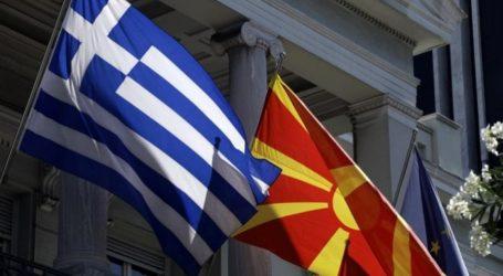 MME Σκοπίων: Άνοιξε ο δρόμος για την κύρωση της Συμφωνίας των Πρεσπών από την ελληνική Βουλή