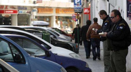 Θεσσαλονίκη: Εντείνεται η αστυνόμευση για το σύστημα ελεγχόμενης στάθμευσης