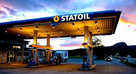 Statoil: Καλύτερα των εκτιμήσεων τα αποτελέσματα δ΄ τριμήνου