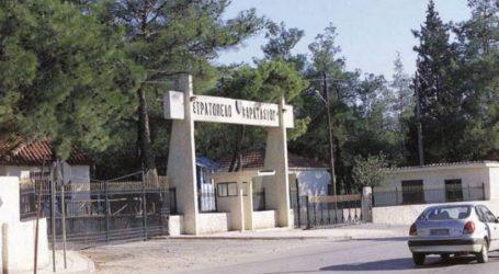 Ολοκληρώνονται οι διαδικασίες για την παραχώρηση του πρώην στρατοπέδου Καρατάσιου