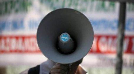 Θεσσαλονίκη: Συγκέντρωση διαμαρτυρίας για την κατάργηση του πανεπιστημιακού ασύλου