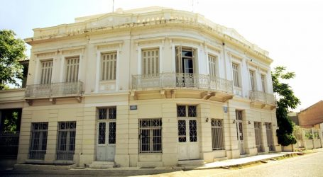 Δυνατότητα φιλοξενίας πυρόπληκτων στον ξενώνα του Συλλόγου Ελλήνων Αρχαιολόγων