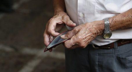 Πιστώνονται οι επικουρικές συντάξεις των συνταξιούχων της Εθνικής Τράπεζας