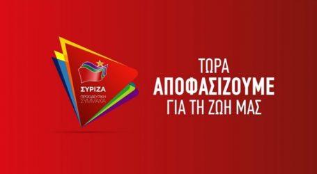 ΣΥΡΙΖΑ για την συνάντηση Μητσοτάκη-Ερντογάν: Mε ποια στρατηγική;