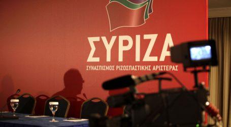Συνεδρίαση της ΚΕ του ΣΥΡΙΖΑ – Το σχέδιο απόφασης