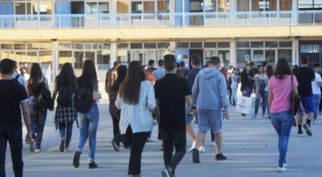 Την κατασκευή 18 σχολείων χρηματοδοτεί η Περιφέρεια Κεντρικής Μακεδονίας
