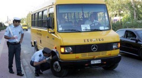 Βεβαιώθηκαν ήδη 172 παραβάσεις σε σχολικά λεωφορεία στην Αττική