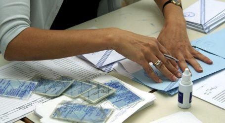 Διευρυμένο ωράριο στα γραφεία ταυτοτήτων και διαβατηρίων ενόψει εκλογών