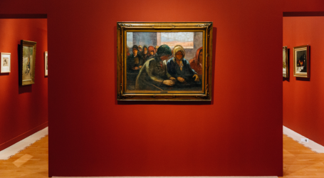 ΤτΕ: Έκθεση με 160 έργα τέχνης Ελλήνων καλλιτεχνών εγκαινιάζεται από τον ΠτΔ