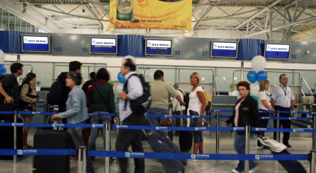 ΤτΕ: Αυξημένες οι ταξιδιωτικές εισπράξεις το 2017