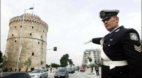 Θεσσαλονίκη: Τα μέτρα της Τροχαίας για την Πρωτοχρονιά