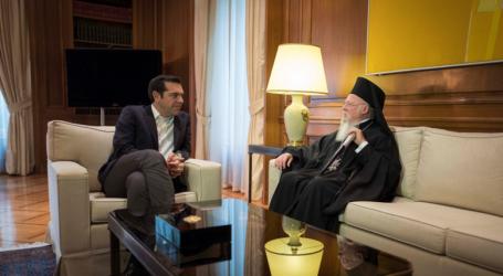 Συνάντηση Τσίπρα με τον Οικουμενικό Πατριάρχη Βαρθολομαίο