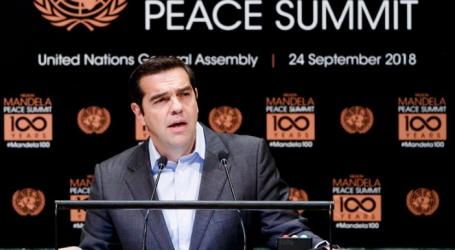 Τσίπρας: Η Ελλάδα αφήνει πίσω τη λιτότητα, με σεβασμό στα ανθρώπινα και κοινωνικά δικαιώματα