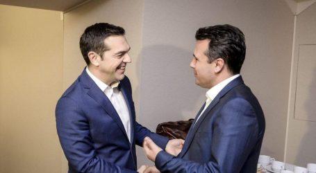 Την ερχόμενη Τρίτη στη Βόρεια Μακεδονία ο Τσίπρας