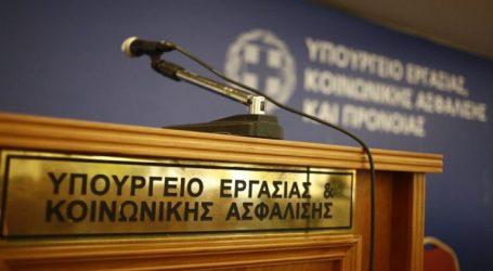 Υπ. Εργασίας: Διευκρινίσεις για την επιστροφή κρατήσεων υπέρ ΑΚΑΓΕ