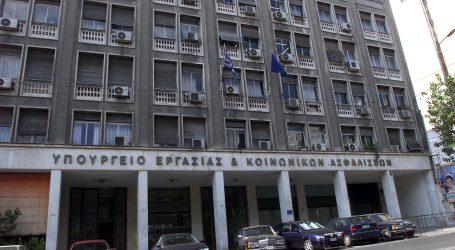 Κατατέθηκε τροπολογία για την απασχόληση συνταξιούχων μελών ανεξάρτητων διοικητικών αρχών
