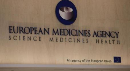 Η Ιταλία θα προσφύγει κατά της απόφασης για τη νέα έδρα του Ευρωπαϊκού Οργανισμού Φαρμάκων