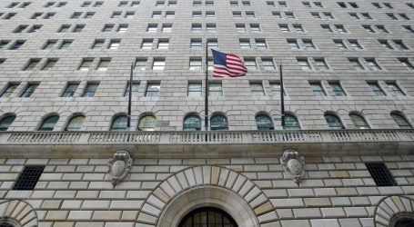 "Fed: ""Κατάλληλη"" η τρέχουσα κατεύθυνση της νομισματικής πολιτικής"