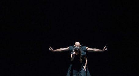 Το 6ο Φεστιβάλ Νέων Χορογράφων έρχεται στη Στέγη του Ιδρύματος Ωνάση