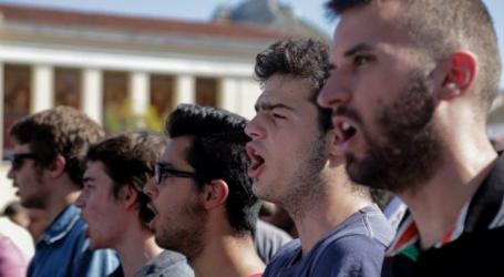 Σε εξέλιξη φοιτητικό συλλαλητήριο στο κέντρο της Αθήνας