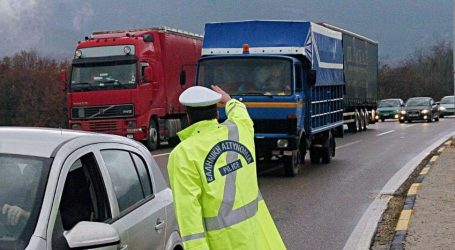 Απαγόρευση κυκλοφορίας φορτηγών την περίοδο των Αποκριών και της Καθαράς Δευτέρας