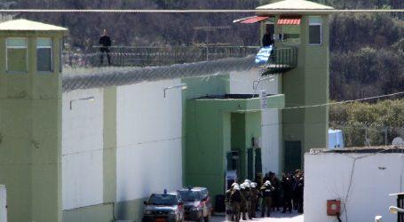 ΣΥΡΙΖΑ: Ζητά να κλείσουν οι φυλακές Μαλανδρίνου