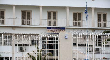 Υπ. Δικαιοσύνης: Προσλήψεις 639 μόνιμων υπαλλήλων στα Καταστήματα Κράτησης