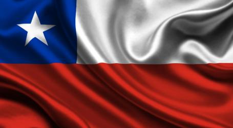 Χιλή: Αστυνομική έφοδος σε γραφεία αρχιεπισκόπων που κατηγορούνται για σεξουαλική κακοποίηση παιδιών