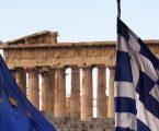 Αισιοδοξία εκφράζουν διεθνείς οικονομικοί παράγοντες για την πορεία της ελληνικής οικονομίας